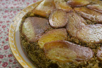 הבלוג של לייזה פאנלים | יומן מטבח קטן של עקרת בית גדולה | אורז פרסי ליגה 1